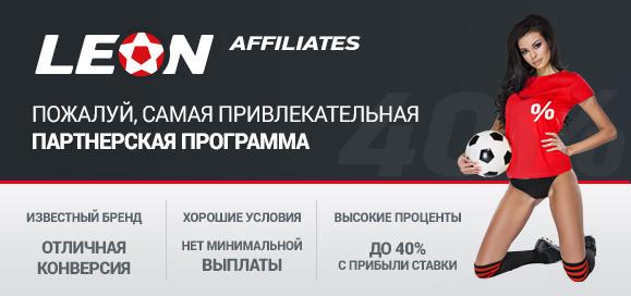 https www fonbet eeca2 com